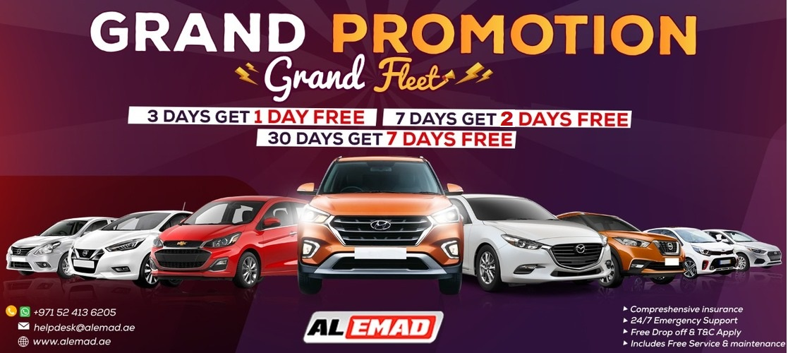 AL EMAD CAR RENTAL GRAND PROMOTION RENT A CAR AND GET FREE DAYS
